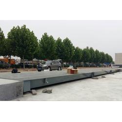 30吨电子地磅、泰安衡器、30吨电子地磅生产厂家图片