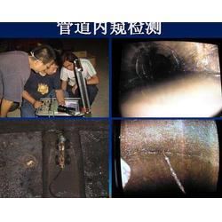 压力管道检测-宁烨市政疏通-仪征管道检测图片