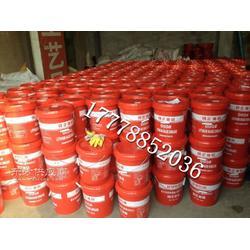 15公斤锂基脂图片