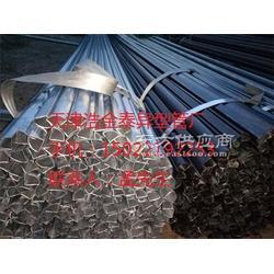 扇形管厂家车架扇形管厂家图图片