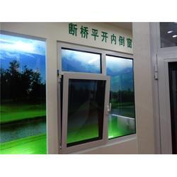 铝合金门窗型号-顺发门窗卓越品质-商河铝合金门窗图片