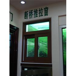 隔热断桥门窗哪家好-顺发门窗卓越品质-隔热断桥门窗图片