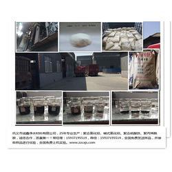 密山聚合氯化铝|黑龙江聚合氯化铝生产商|【诚鑫净水】图片