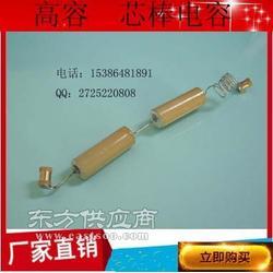 电容芯棒陶瓷电容 6KV150PF 传感器绝缘子电容图片