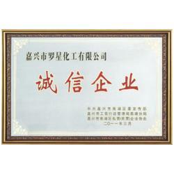 皮革表面处理剂-皮革表面处理剂生产厂家-推荐(优质商家)图片