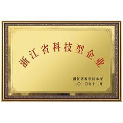 水性pu树脂厂家_(在线咨询)_贵州省厂家图片
