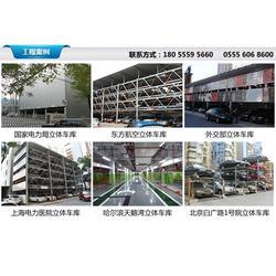 简易停车设备厂家-江苏简易停车设备厂家-复旦大学在用图片