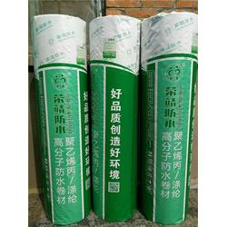 丙纶-防水卷材丙纶-荣靖(优质商家)图片