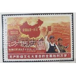 邮票收藏哪家便宜-藏品阁图片