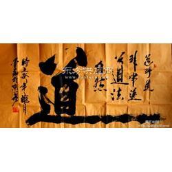 娄志平书法作品-藏品阁图片