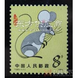 轮生肖邮票藏品阁图片