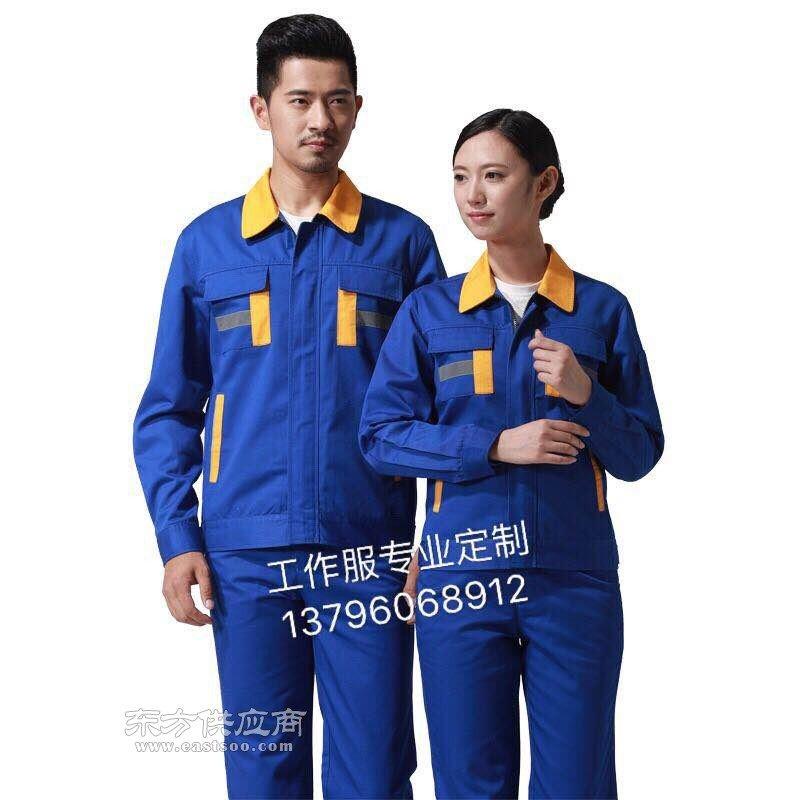 工作服定做,服装厂服装厂专业订制图片