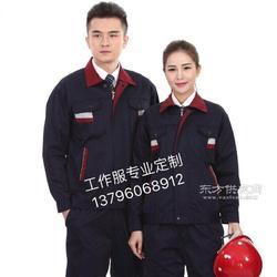 服装定做_作服定做_西服订制-龙江工装生产厂家图片