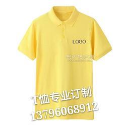t恤衫订做厂服工作服广告衫专业生产翻领男女纯色polo衫