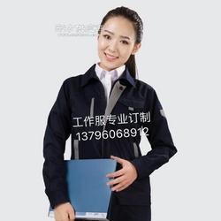 工作服,车间工作服订做,衣道制衣厂专业定做团体服装
