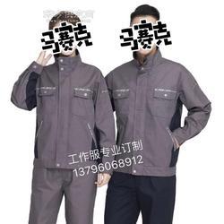 工作服,工作服,工服定制,工作服订制,防护服厂家制衣厂图片