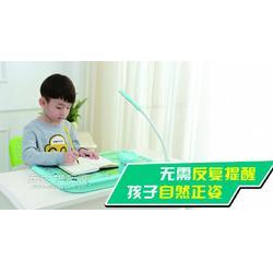魔迪尔超能学习板 保护孩子的视力图片