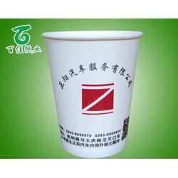 一次性纸杯定制,百佳纸业(在线咨询),濮阳广告纸杯图片