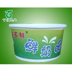 阳谷广告纸杯-一次性纸杯定制-百佳纸业(推荐商家)图片