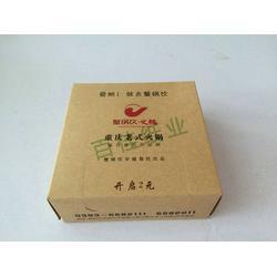 百佳紙業(圖)、紙抽盒、濮陽紙抽圖片