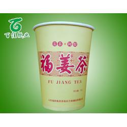 广告纸杯定做-濮阳广告纸杯-濮阳百佳纸业图片