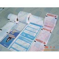 5730热敏纸,宁德热敏,双旗热敏纸定制印刷(查看)图片