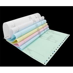 双旗打孔联单印刷厂、辽宁联单印刷、三联单印刷图片