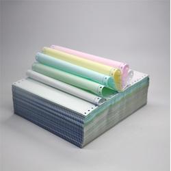 电脑空白凭证打印纸-江门打印纸-针式打印纸厂家找双旗(多图)图片