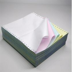 中山打印纸、针式电脑打印纸找双旗、三联针式打印纸图片