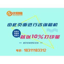 优易租、杭州打印机租赁费用、工程打印机租赁费用图片