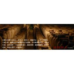 古越龙山30年,古越龙山,军恒嘉业(图)图片