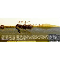 古越龙山,军恒嘉业,40年古越龙山图片