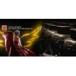 军恒嘉业(在线咨询),古越龙山,50年古越龙山花雕酒图片