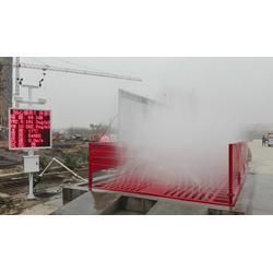 郑州工地冲洗平台设备_工地冲洗平台设备_【绿森环保】(查看)图片
