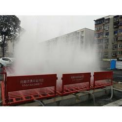 工地洗车台是多少、工地洗车台、【绿森环保】(查看)图片