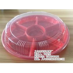 食品盒,益章吸塑质量稳定,福建食品盒图片