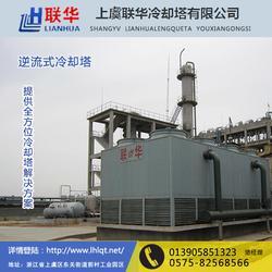 重庆大型钢结构冷却塔_上虞联华冷却塔(推荐商家)图片