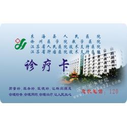 校园cpu卡_宏卡智能卡(在线咨询)_烟台市cpu卡图片