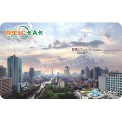 CPU卡生产厂家,宏卡智能卡(在线咨询),哈尔滨市CPU卡图片