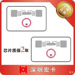 惠州市标签_宏卡智能卡_预包装食品标签通则图片