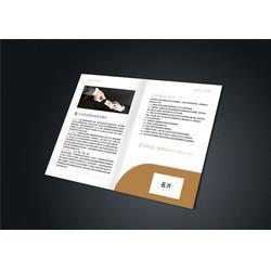 聊城封套印刷(德健智能)聊城封套印刷厂家图片