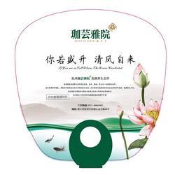 (德健智能),陕西广告扇厂,广告扇图片