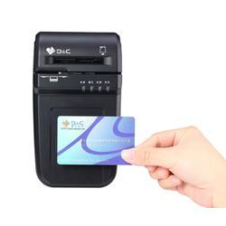 周口哪里卖社保卡读卡器 德健智能科技 周口社保卡读卡器图片