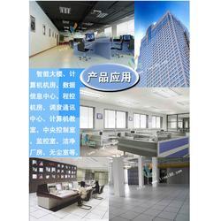 架空防静电地板-桂城坑口防静电地板-立美建材图片