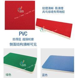 PVC运动胶地板,立美建材,PVC运动胶地板怎么卖?图片