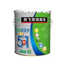 液压油桶、华飞涂料桶棒棒的、液压油桶都说好图片