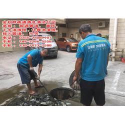 洗菜盆疏通|金利群疏通公司(在线咨询)|龙华疏通图片
