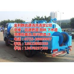 深圳疏通公司(图)、下水道疏通、疏通图片