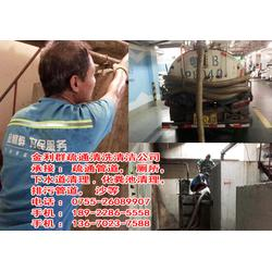 龙华疏通|厕所疏通|深圳疏通公司(优质商家)图片