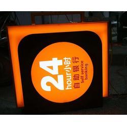 发光灯箱哪家好-扬州发光灯箱-苏州和顺义图片
